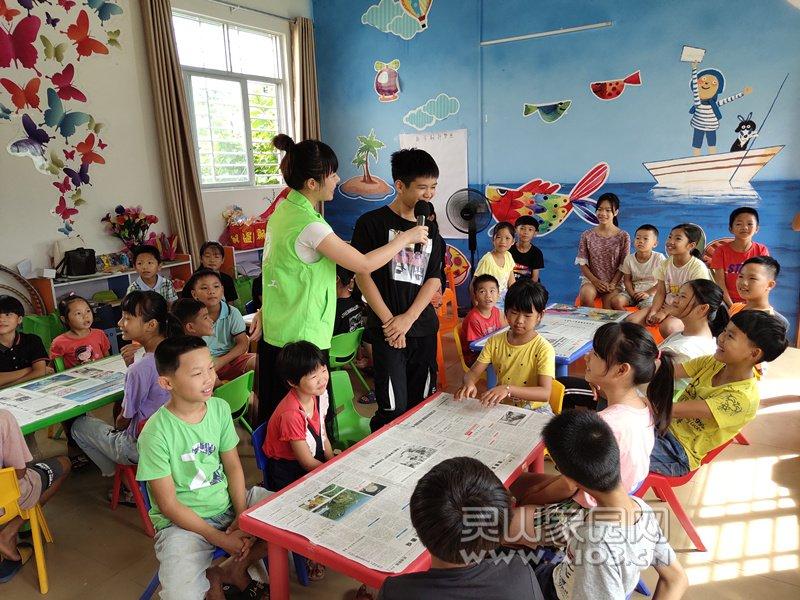 图四:社工引导儿童分享儿童新学期新梦想_副本.jpg