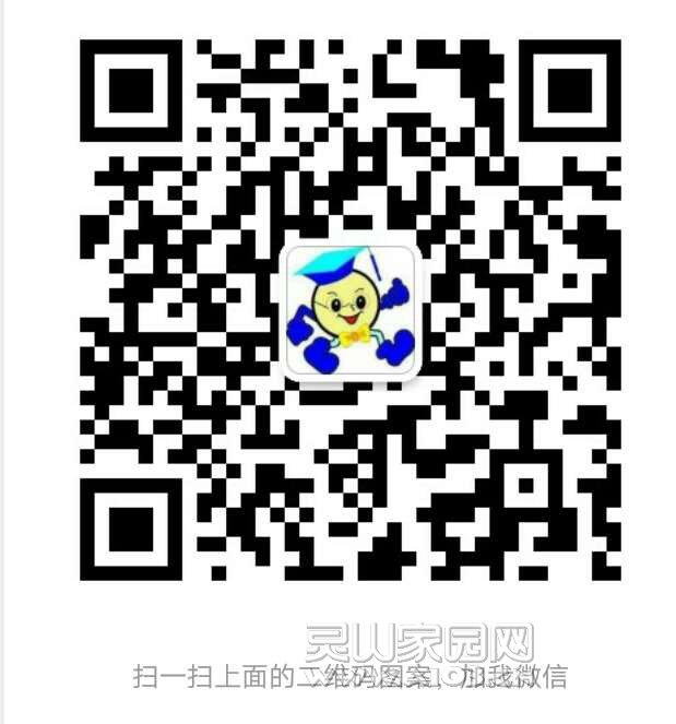 微信图片_20190910145743.jpg