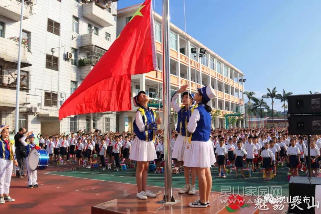 0902 灵山县25万师生别开生面上好开学第一课2.jpg