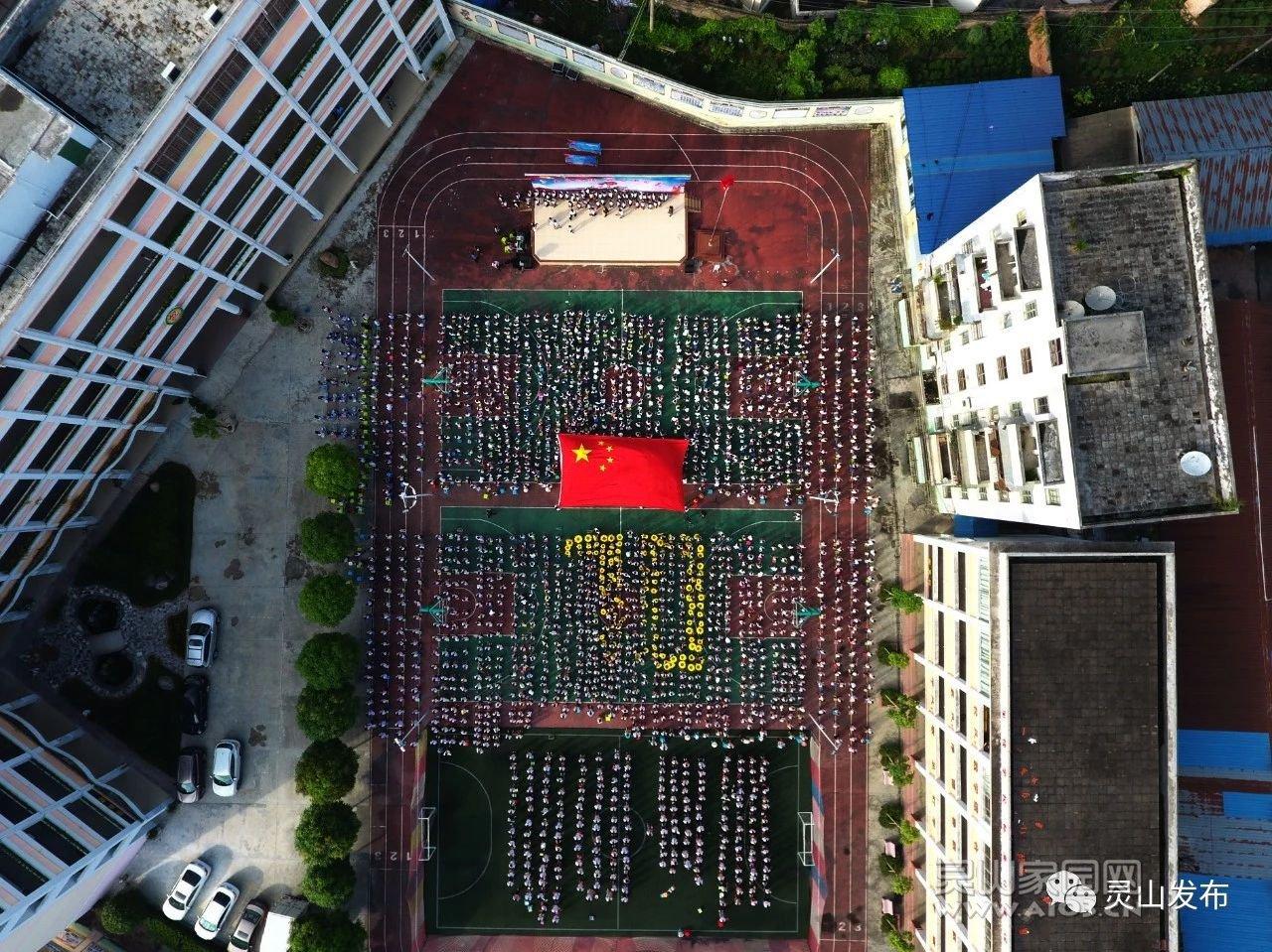 0902 灵山县25万师生别开生面上好开学第一课3.jpg
