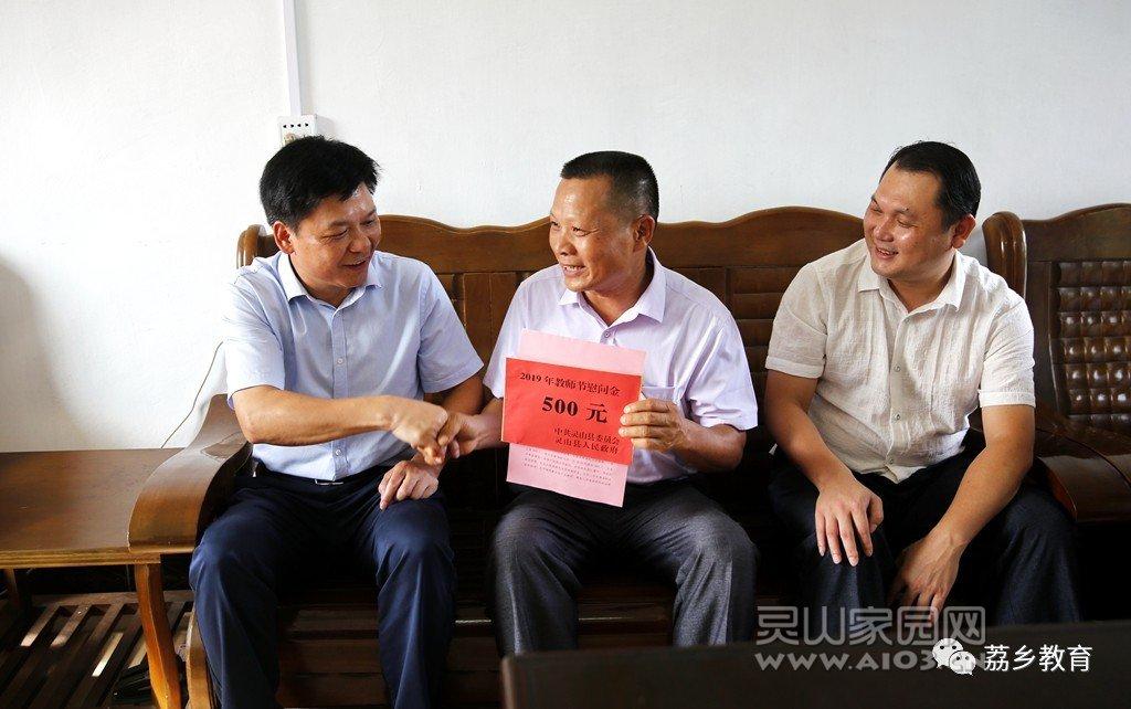 0906 刘钦(左一)在新圩镇上塘小学慰问教师.jpg