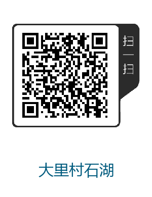 微信图片_20191014102738.png
