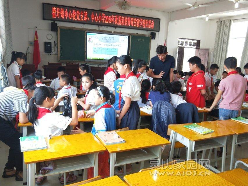 学生在进行小组实践活动.jpg