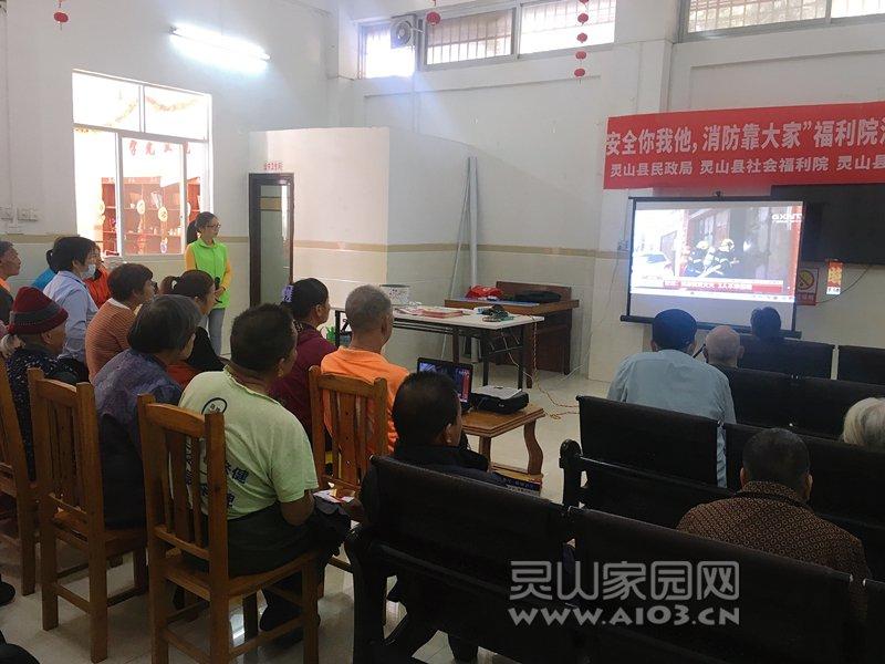图3:职工、院民观看火灾现场视频.jpg