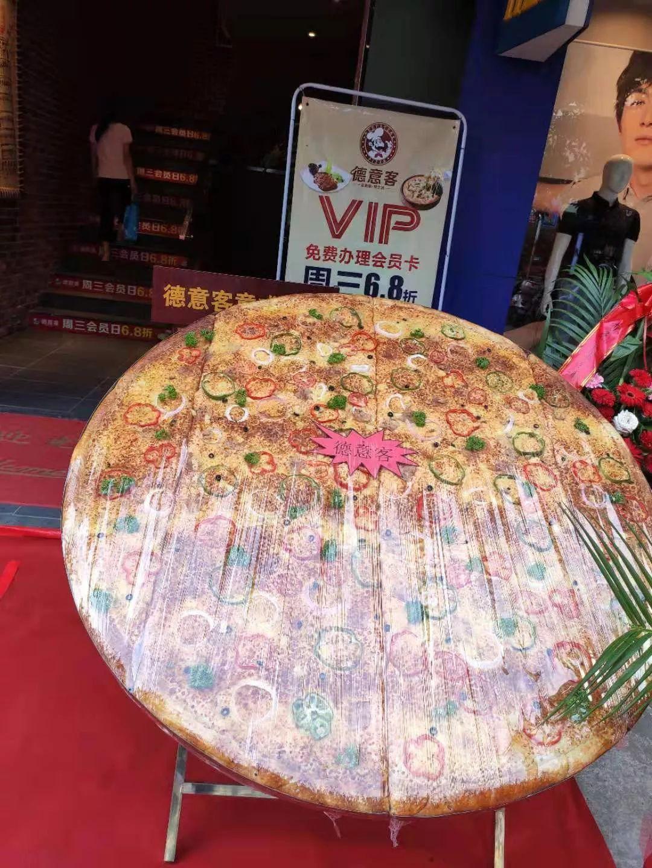 灵山德意客五周年庆,19.9元秒杀牛排/披萨,充值更有好礼送送送!