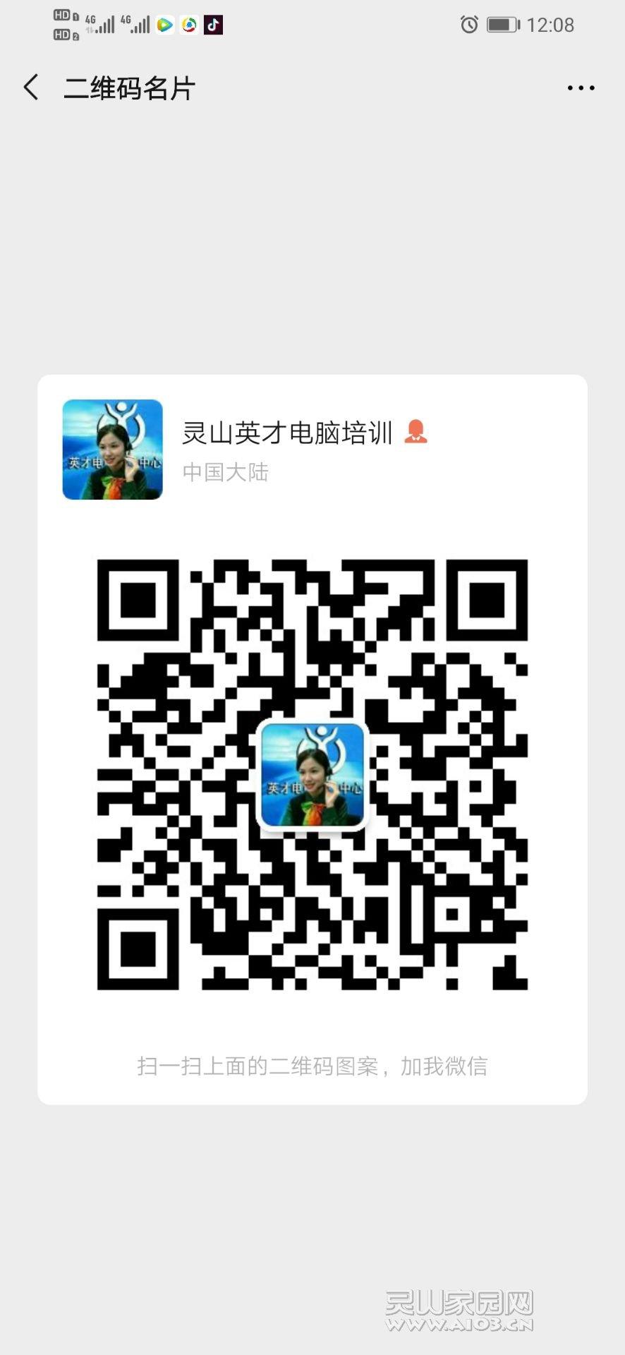 QQ图片20200102121022.jpg