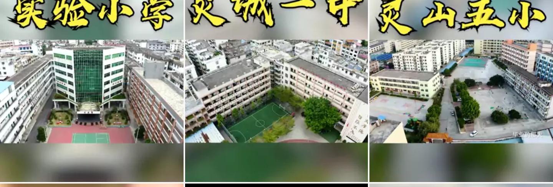 微信图片_20200110104336.jpg
