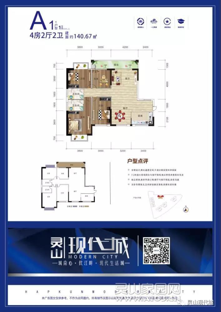 微信图片_20200110112021.jpg