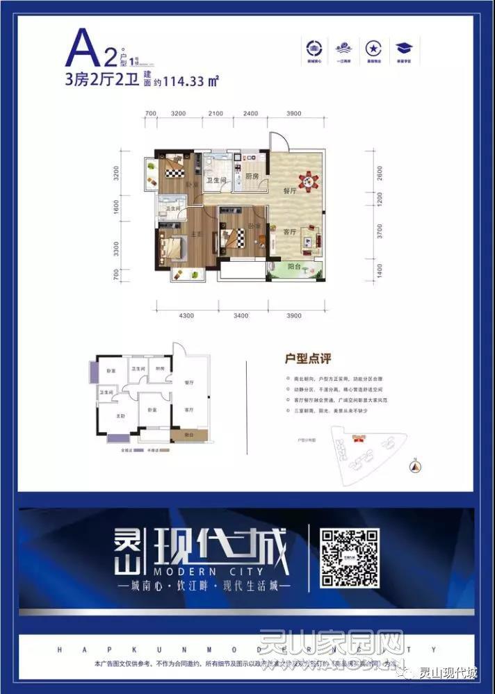 微信图片_20200110112023.jpg