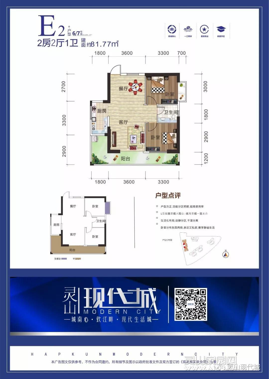 微信图片_20200110112029.jpg
