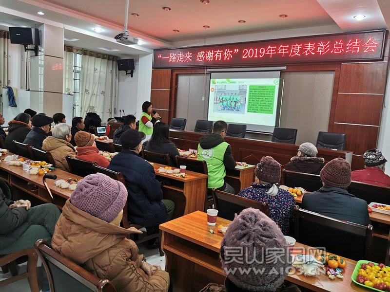 图二:新阳社工讲解PPT服务工作总结.jpg