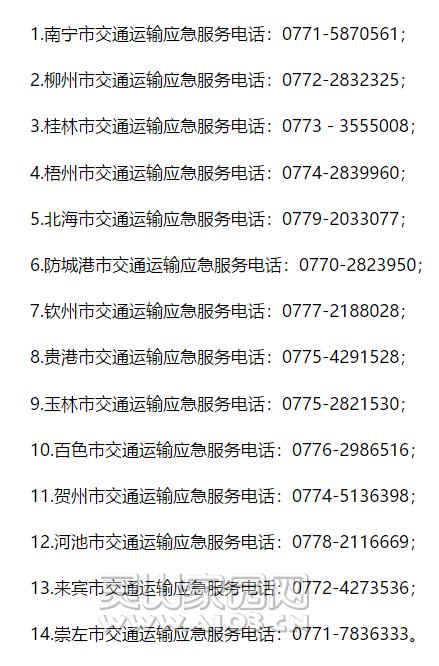 6c20830519ead46f4a53464d373d3015.png