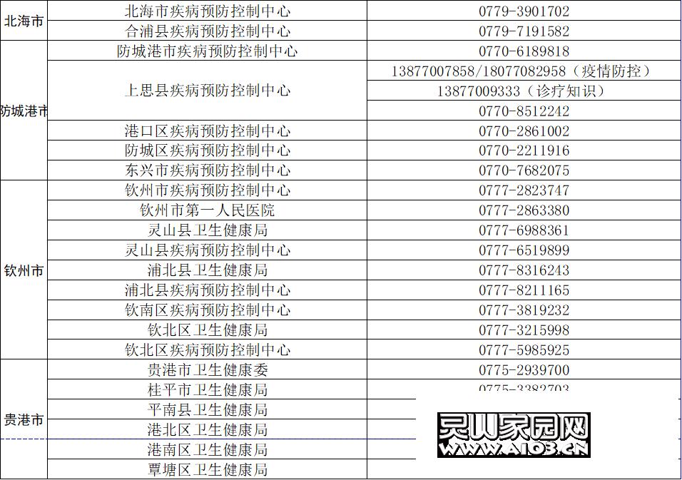 8d13e93525c591a83cfcf2fbe580a86e.png
