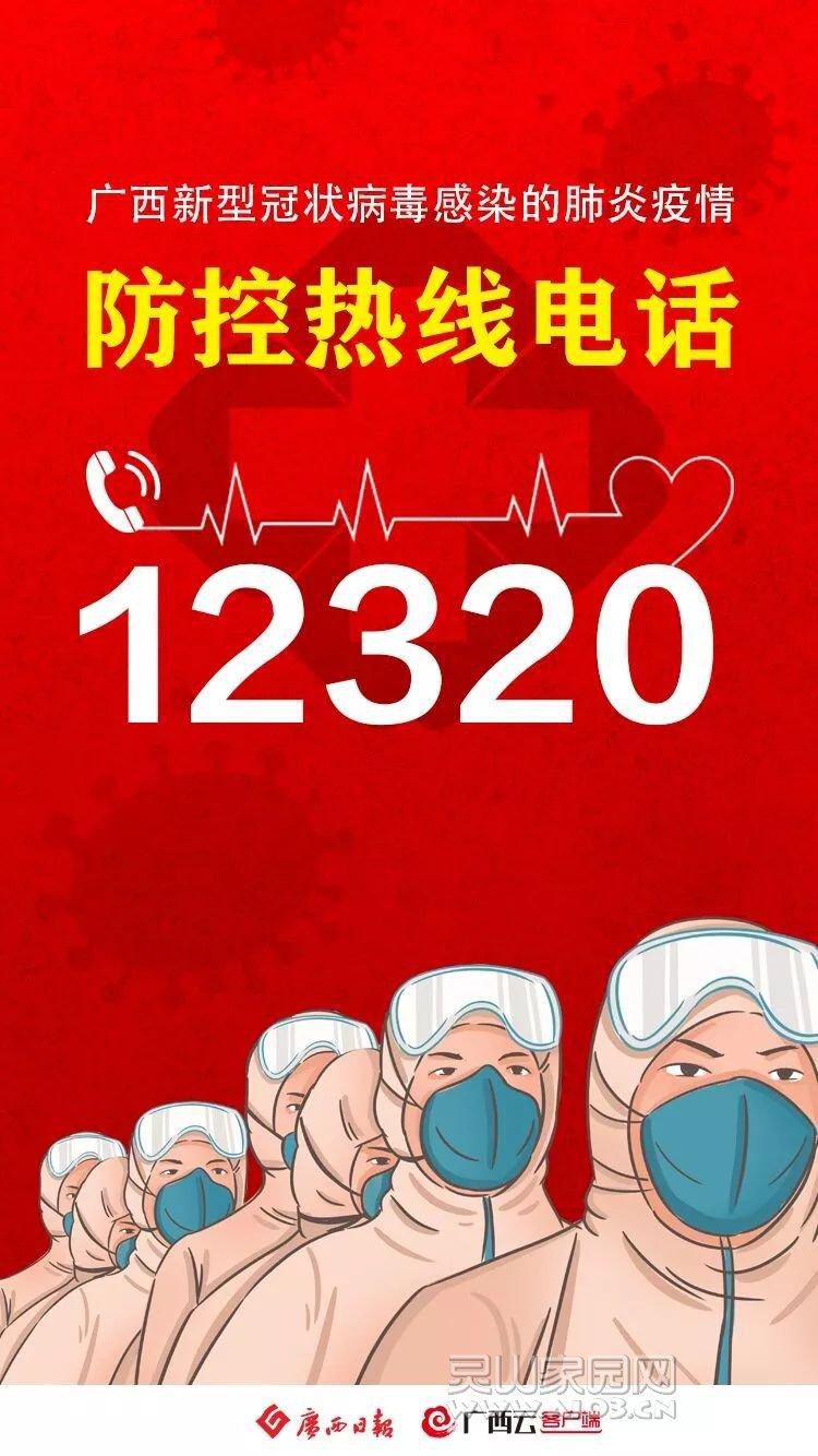 4de2923209803478e88df0966de345f0.jpg