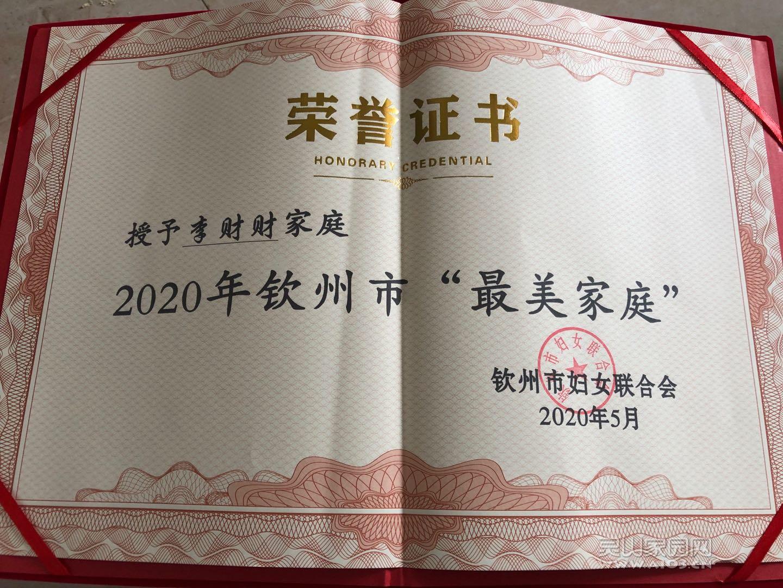 微信图片_20200515162038.jpg
