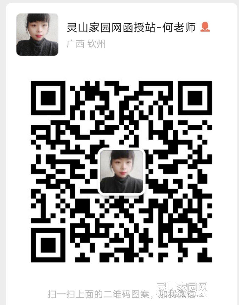 微信图片_20200417095735.jpg