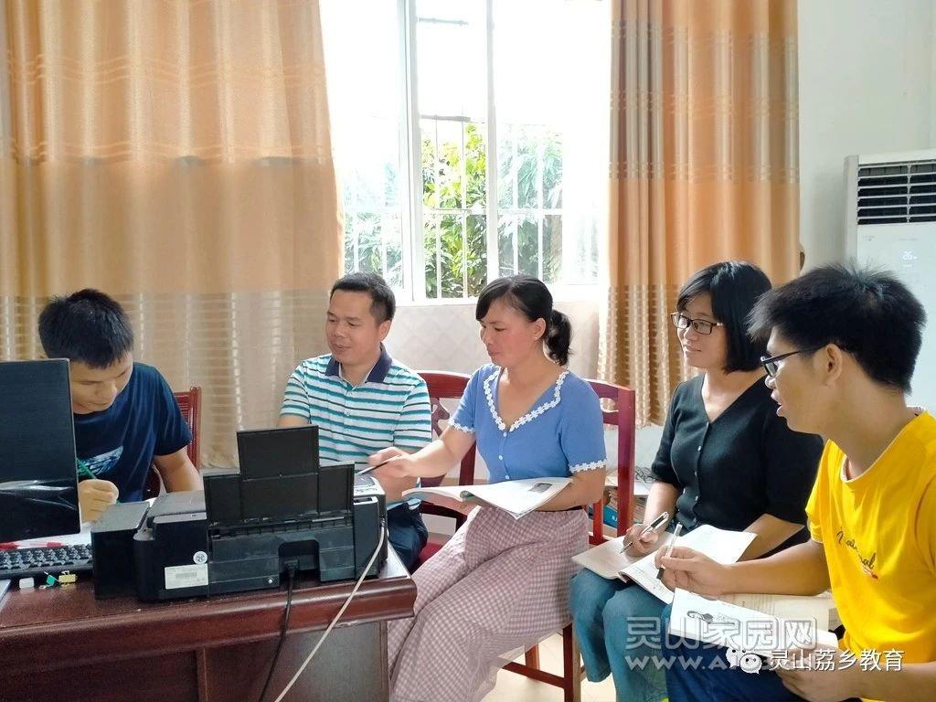 教育行者青云中学梁明明微信图片_20200911072434.jpg