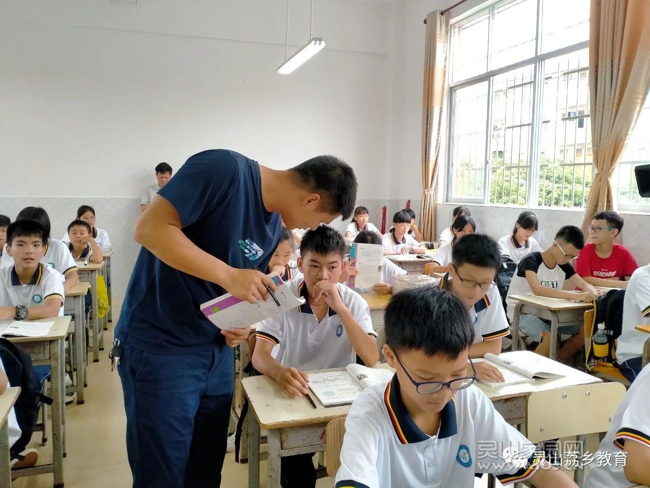 教育行者青云中学梁明明微信图片_20200911072443.jpg