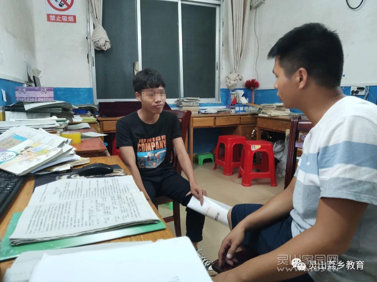 教育行者青云中学梁明明微信图片_20200911072450.jpg