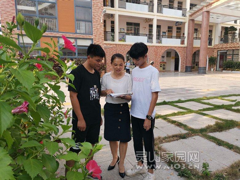 灵山县第二中学教师蒙绍真微信图片_20200911073447.jpg