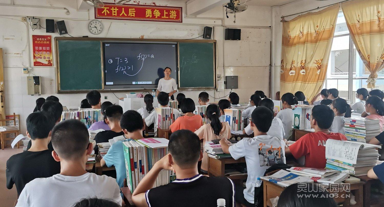 灵山县第二中学教师蒙绍真微信图片_20200911073457.jpg