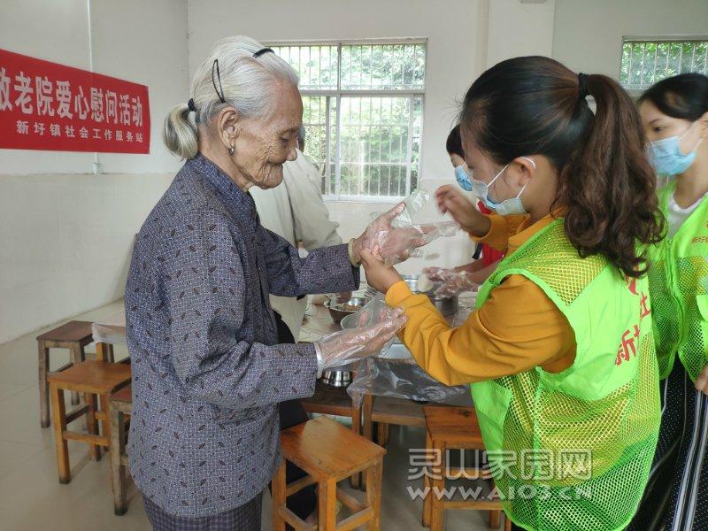 社工帮老人戴上一次性手套