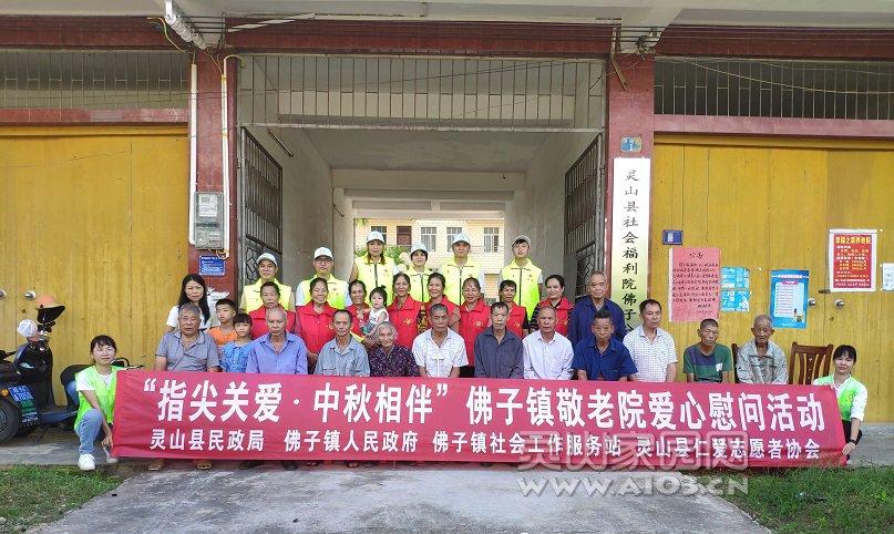 社工与志愿者和老人、儿童大合照.jpg