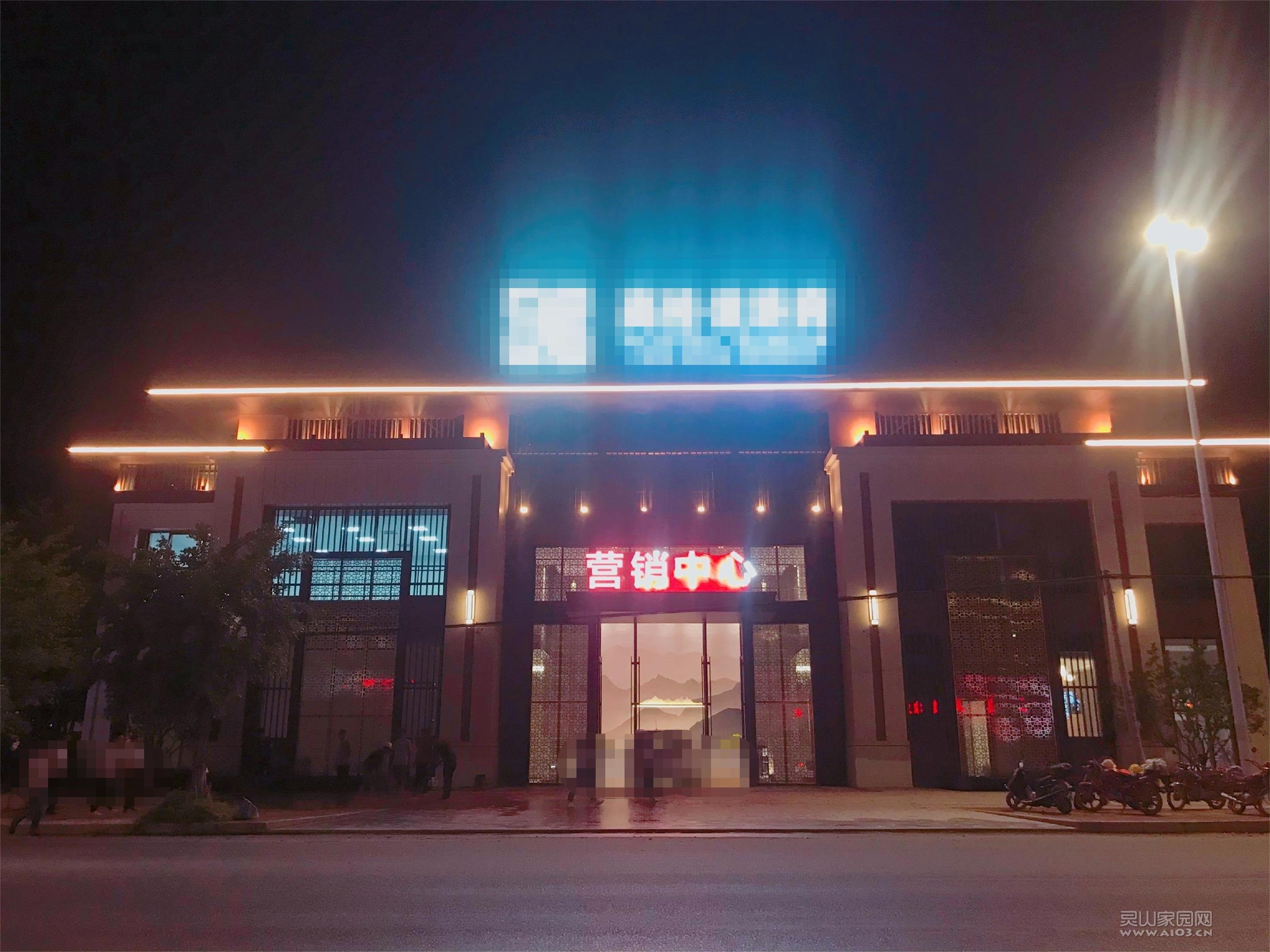 灵山这个区域即将迎来大爆发!将成为灵山最美的商圈!!