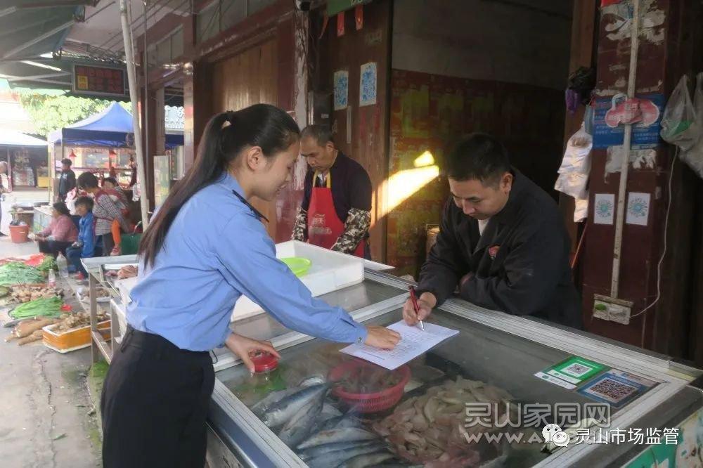 平山镇:强化冷链食品监管,落实疫情防控主体责任