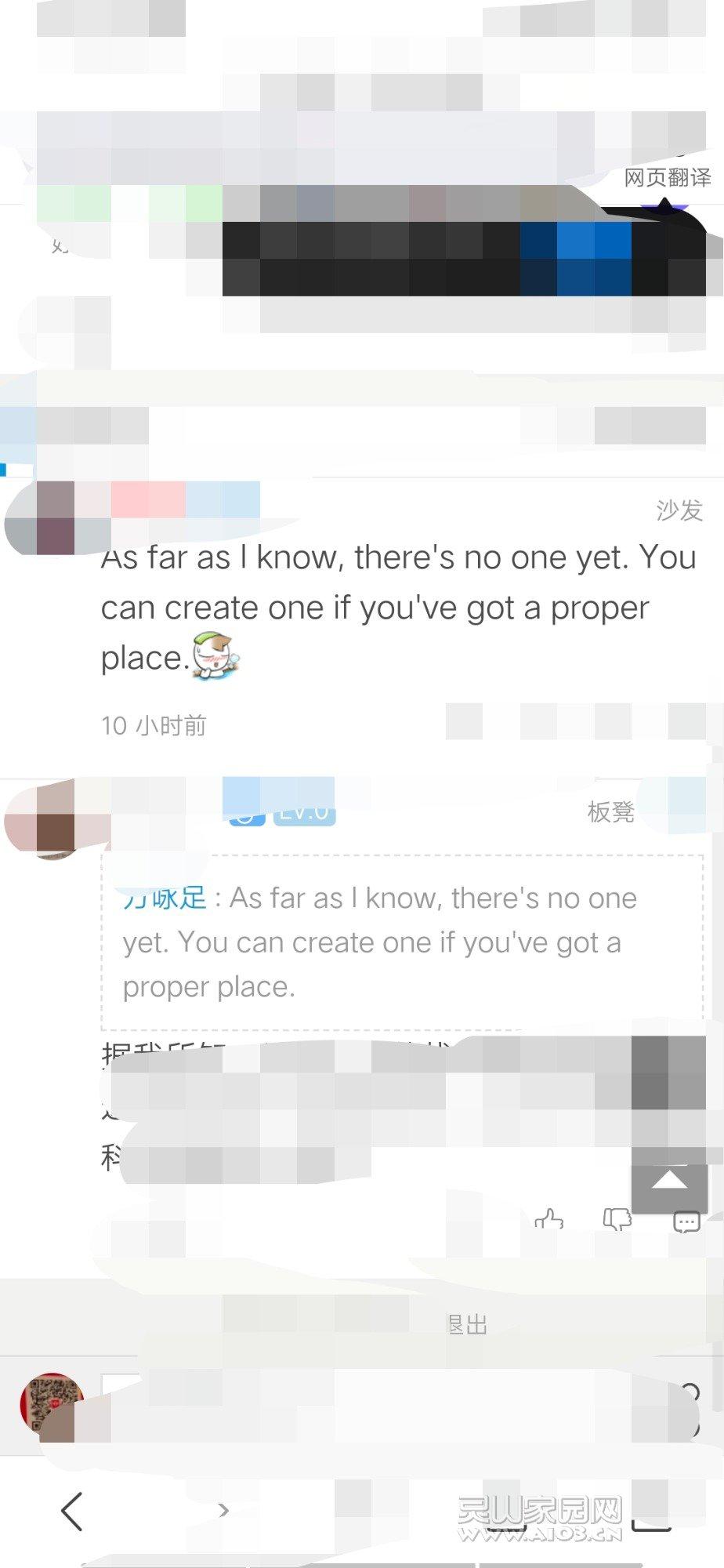 Screenshot_20210202_200347.jpg