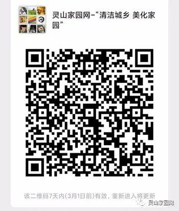 14281d1eebff67ab49e0f0ead367b28b.jpg