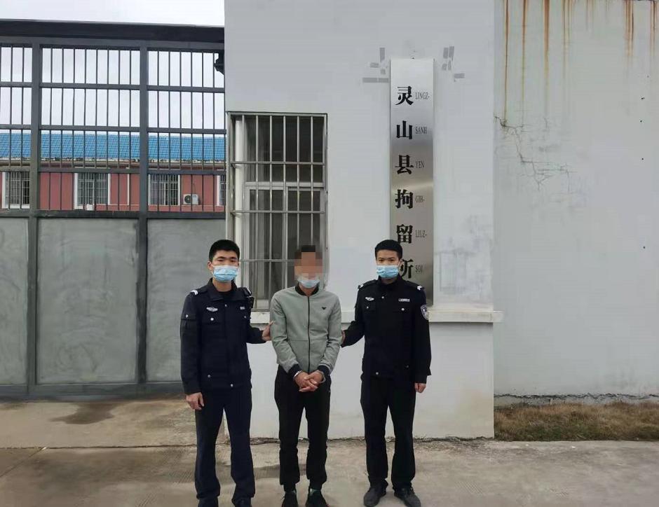 记21分罚款2150元!灵山男子被拘7天!