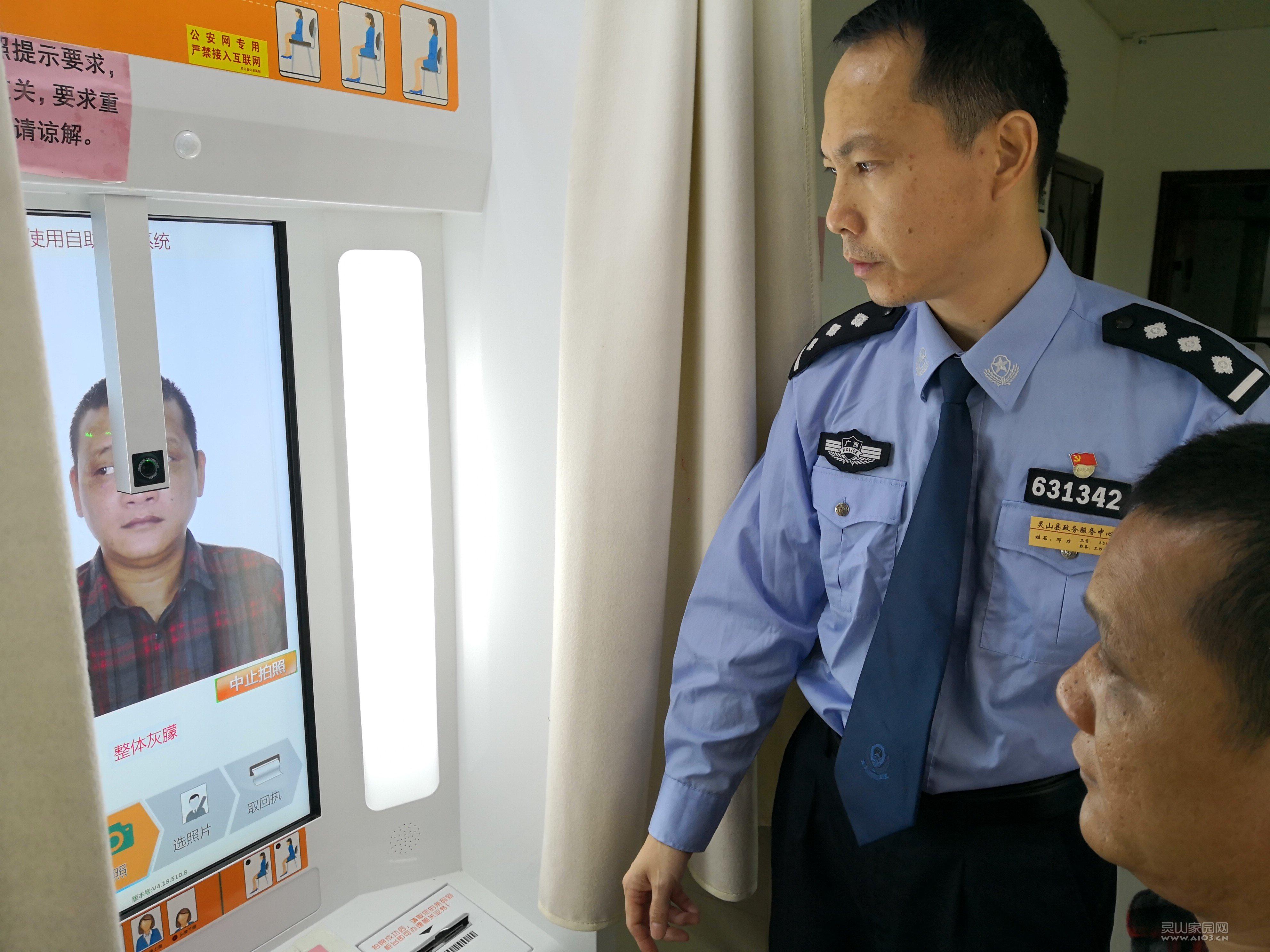 民警为老年人提供引导服务.jpg