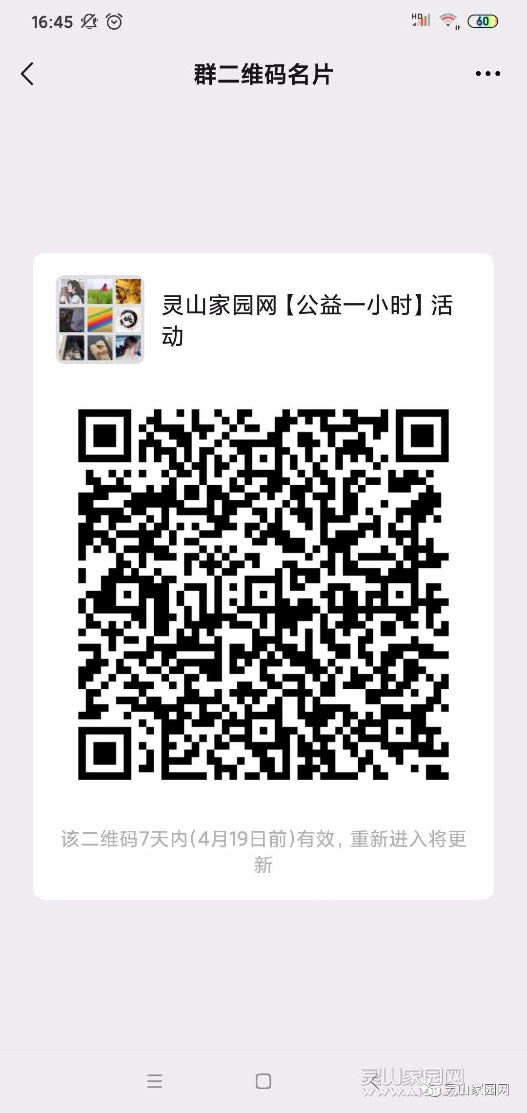 6713086ffb06487997e5b4a5b018109a.jpg