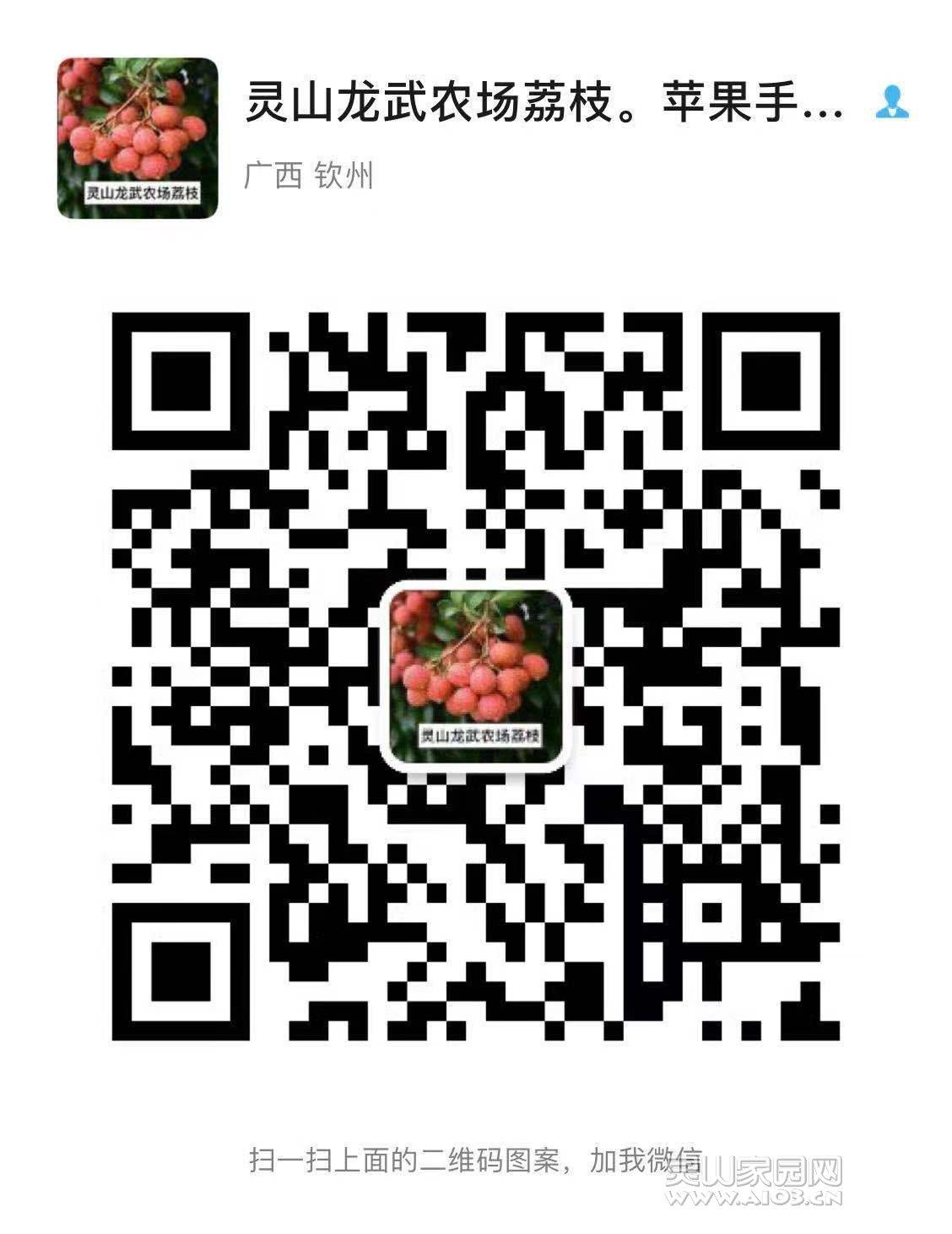微信图片_20210528150855.jpg