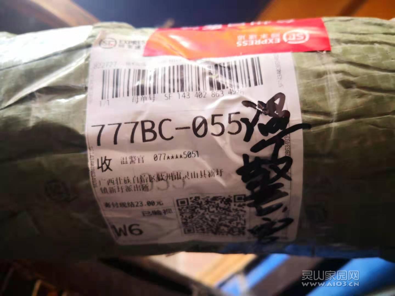 寄到派出所的快递包裹 (2).jpg