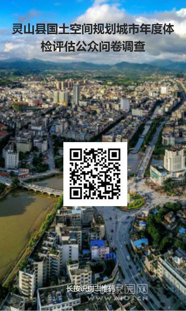 mmexport1629431491901.jpg