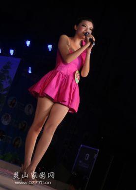 2012年浦北香蕉小姐