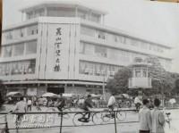 83年的靈山百貨大樓