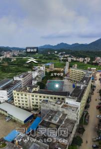 太平镇航拍VR全景