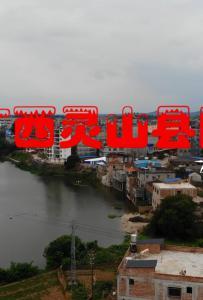 航拍广西灵山陆屋镇,发展的真好,空中的视角一览无余