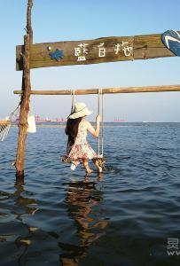第二篇·第一次在海边过中秋节