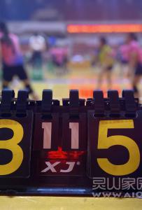 灵山县气排球协会联赛圆满成功!