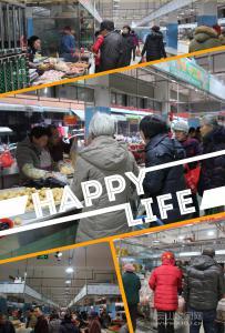 今天,去菜市场寻找生活情趣