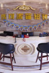 灵山县浙商城一线品牌马可波罗瓷砖全景VR
