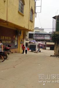 吃在大街小巷---沙坪美食之米粉篇(1)